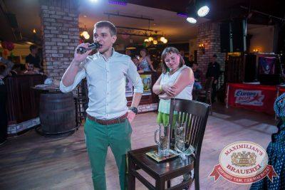 День именинника, 20 октября 2017 - Ресторан «Максимилианс» Красноярск - 41