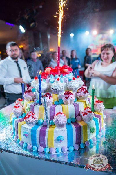 День именинника, 20 октября 2017 - Ресторан «Максимилианс» Красноярск - 44