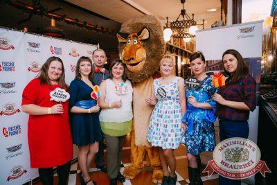 День именинника, 20 октября 2017 - Ресторан «Максимилианс» Красноярск - 5