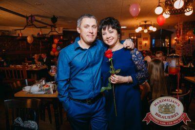 День именинника, 20 октября 2017 - Ресторан «Максимилианс» Красноярск - 50
