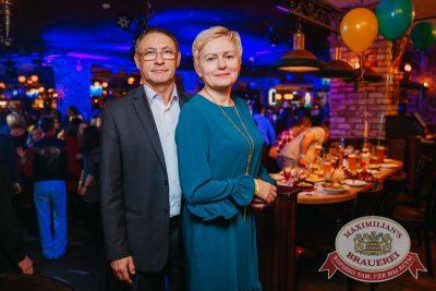 День именинника, 20 октября 2017 - Ресторан «Максимилианс» Красноярск - 53