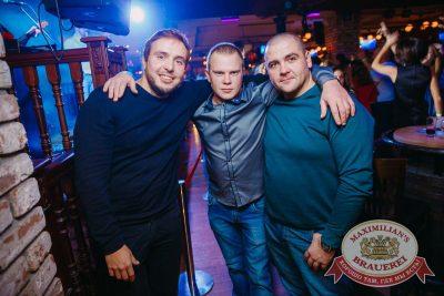 День именинника, 20 октября 2017 - Ресторан «Максимилианс» Красноярск - 54