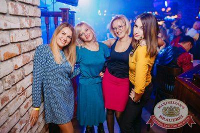 День именинника, 20 октября 2017 - Ресторан «Максимилианс» Красноярск - 55