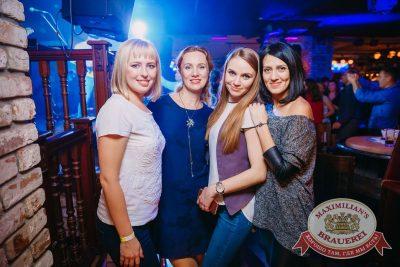 День именинника, 20 октября 2017 - Ресторан «Максимилианс» Красноярск - 58