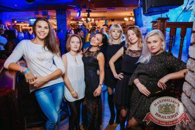 День именинника, 20 октября 2017 - Ресторан «Максимилианс» Красноярск - 59
