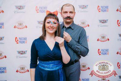 День именинника, 20 октября 2017 - Ресторан «Максимилианс» Красноярск - 6