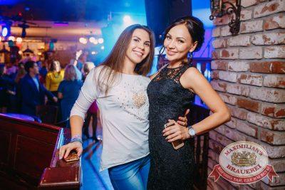День именинника, 20 октября 2017 - Ресторан «Максимилианс» Красноярск - 60