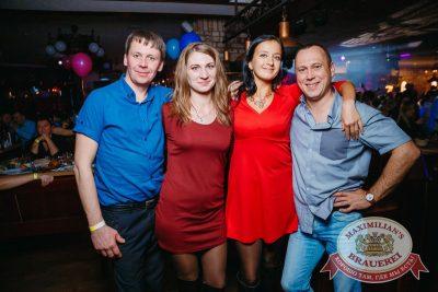 День именинника, 20 октября 2017 - Ресторан «Максимилианс» Красноярск - 62