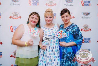 День именинника, 20 октября 2017 - Ресторан «Максимилианс» Красноярск - 7