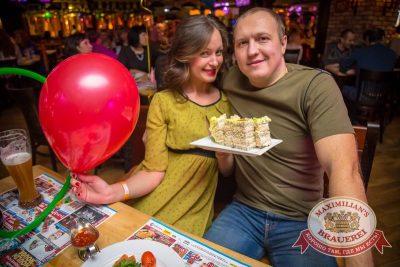 День именинника, 23 января 2016 - Ресторан «Максимилианс» Красноярск - 01