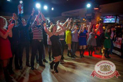 День именинника, 23 января 2016 - Ресторан «Максимилианс» Красноярск - 18