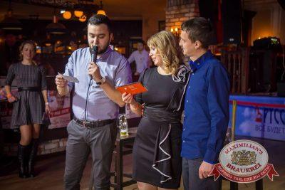 День именинника, 23 января 2016 - Ресторан «Максимилианс» Красноярск - 19