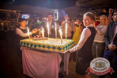 День именинника, 23 января 2016 - Ресторан «Максимилианс» Красноярск - 20