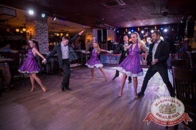 День именинника, 24 июня 2017 - Ресторан «Максимилианс» Красноярск - 14