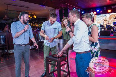 День именинника, 24 июня 2017 - Ресторан «Максимилианс» Красноярск - 16