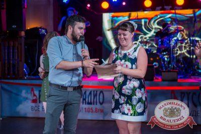 День именинника, 24 июня 2017 - Ресторан «Максимилианс» Красноярск - 19