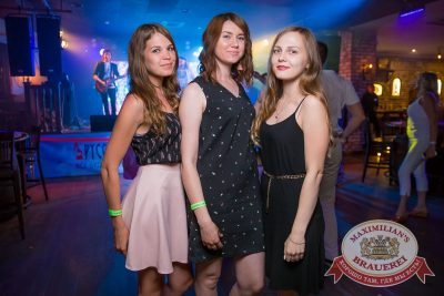 День именинника, 24 июня 2017 - Ресторан «Максимилианс» Красноярск - 24