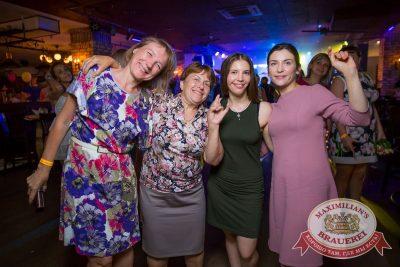 День именинника, 24 июня 2017 - Ресторан «Максимилианс» Красноярск - 27