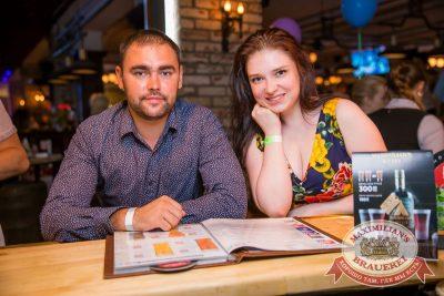 День именинника, 24 июня 2017 - Ресторан «Максимилианс» Красноярск - 29