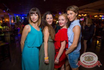 День именинника, 24 июня 2017 - Ресторан «Максимилианс» Красноярск - 31