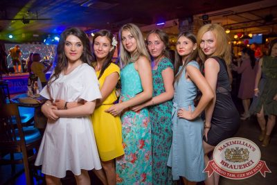 День именинника, 24 июня 2017 - Ресторан «Максимилианс» Красноярск - 32