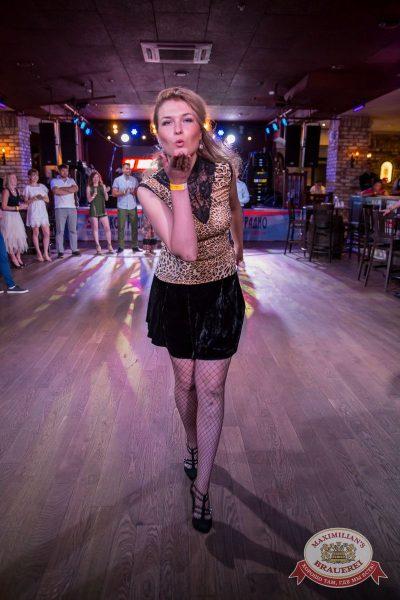 День именинника, 24 июня 2017 - Ресторан «Максимилианс» Красноярск - 8
