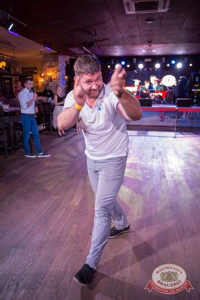 День именинника, 24 июня 2017 - Ресторан «Максимилианс» Красноярск - 9