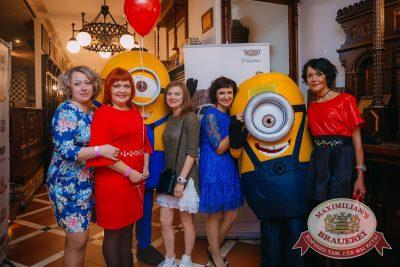 День именинника, 25 августа 2017 - Ресторан «Максимилианс» Красноярск - 1