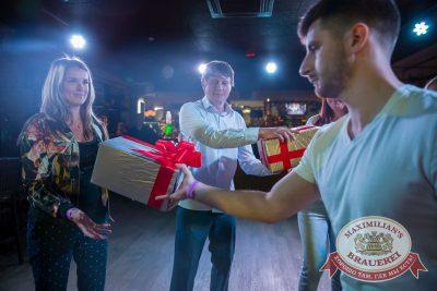 День именинника, 25 августа 2017 - Ресторан «Максимилианс» Красноярск - 14
