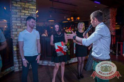 День именинника, 25 августа 2017 - Ресторан «Максимилианс» Красноярск - 16