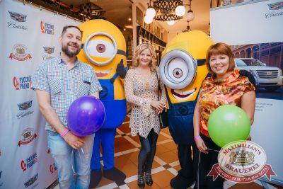 День именинника, 25 августа 2017 - Ресторан «Максимилианс» Красноярск - 2
