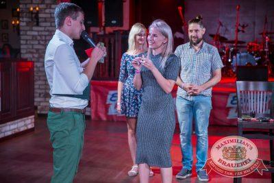 День именинника, 25 августа 2017 - Ресторан «Максимилианс» Красноярск - 25