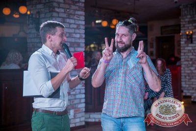 День именинника, 25 августа 2017 - Ресторан «Максимилианс» Красноярск - 28