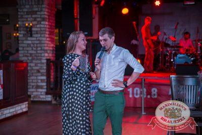 День именинника, 25 августа 2017 - Ресторан «Максимилианс» Красноярск - 29