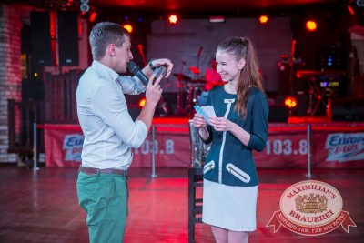 День именинника, 25 августа 2017 - Ресторан «Максимилианс» Красноярск - 31