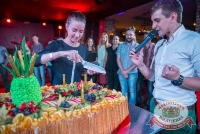 День именинника, 25 августа 2017 - Ресторан «Максимилианс» Красноярск - 32