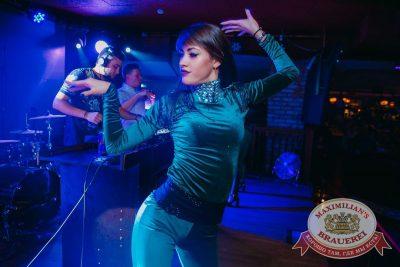 День именинника, 25 августа 2017 - Ресторан «Максимилианс» Красноярск - 33