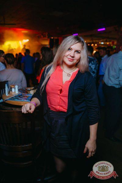 День именинника, 25 августа 2017 - Ресторан «Максимилианс» Красноярск - 37