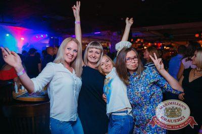День именинника, 25 августа 2017 - Ресторан «Максимилианс» Красноярск - 38