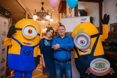 День именинника, 25 августа 2017 - Ресторан «Максимилианс» Красноярск - 4