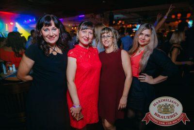 День именинника, 25 августа 2017 - Ресторан «Максимилианс» Красноярск - 41