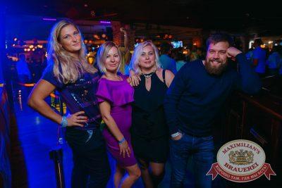 День именинника, 25 августа 2017 - Ресторан «Максимилианс» Красноярск - 42