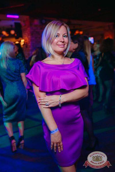 День именинника, 25 августа 2017 - Ресторан «Максимилианс» Красноярск - 45
