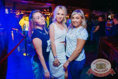День именинника, 25 августа 2017 - Ресторан «Максимилианс» Красноярск - 46