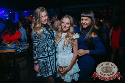 День именинника, 25 августа 2017 - Ресторан «Максимилианс» Красноярск - 48