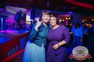 День именинника, 25 августа 2017 - Ресторан «Максимилианс» Красноярск - 53
