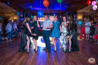 День именинника, 25 августа 2018 - Ресторан «Максимилианс» Красноярск - 16