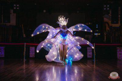 День именинника, 25 августа 2018 - Ресторан «Максимилианс» Красноярск - 43
