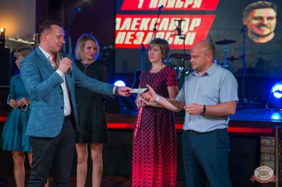 День именинника, 25 августа 2018 - Ресторан «Максимилианс» Красноярск - 46