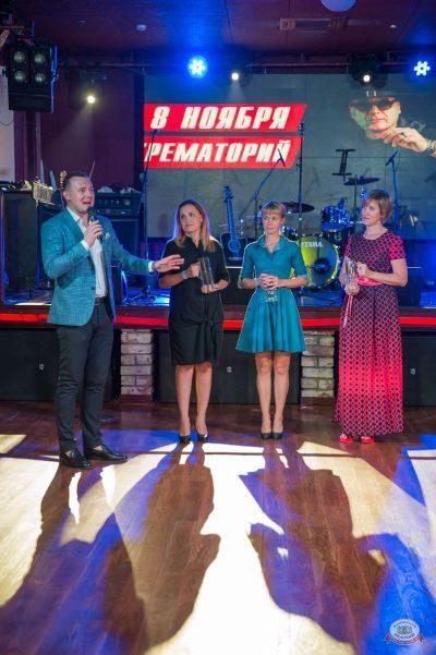 День именинника, 25 августа 2018 - Ресторан «Максимилианс» Красноярск - 48